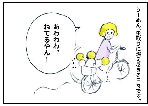 f:id:happyhappysan:20161017222751j:plain
