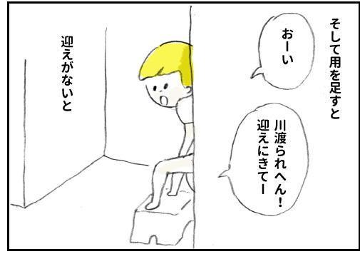 f:id:happyhappysan:20161021053449j:plain