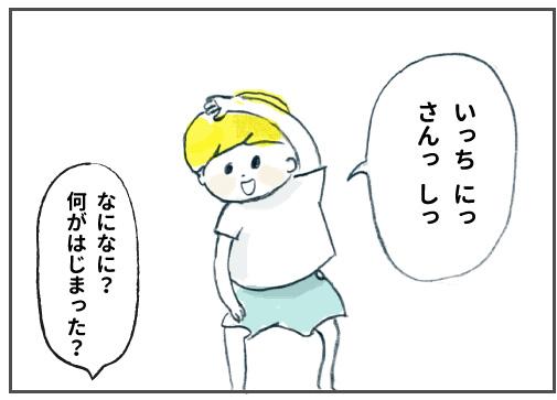 f:id:happyhappysan:20161105013559j:plain