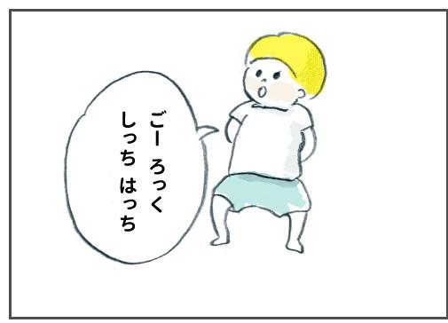 f:id:happyhappysan:20161105013604j:plain