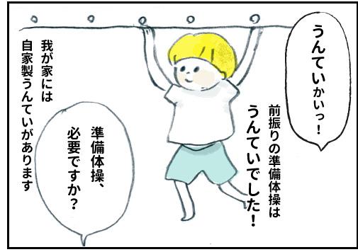 f:id:happyhappysan:20161105013958j:plain