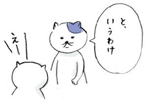 f:id:happyhappysan:20161203063509j:plain