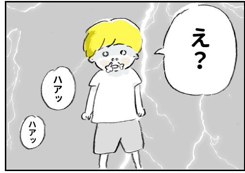 f:id:happyhappysan:20161204061947j:plain