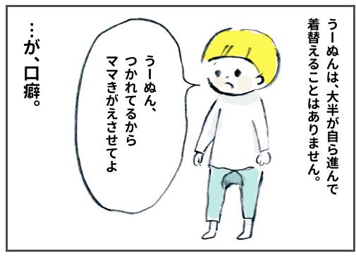 f:id:happyhappysan:20161210001826j:plain