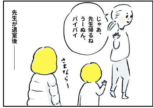 f:id:happyhappysan:20161210001828j:plain
