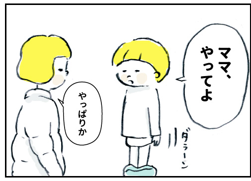 f:id:happyhappysan:20161210001829j:plain