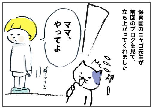 f:id:happyhappysan:20161217012015j:plain