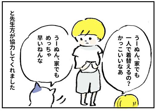 f:id:happyhappysan:20161217012018j:plain