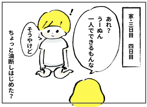 f:id:happyhappysan:20161217012020j:plain