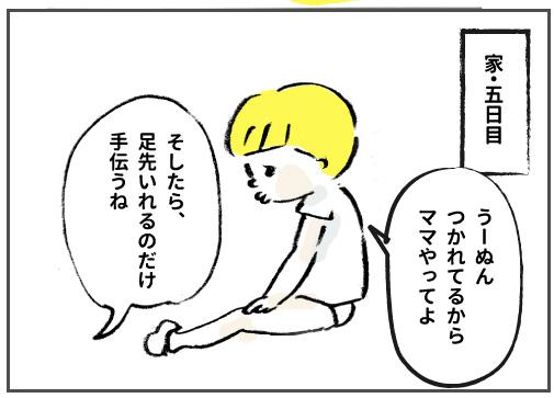 f:id:happyhappysan:20161217012021j:plain