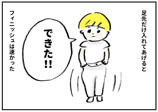 f:id:happyhappysan:20161217012022j:plain