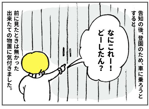 f:id:happyhappysan:20161224094336j:plain
