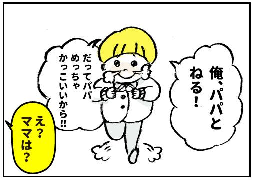 f:id:happyhappysan:20161224094338j:plain
