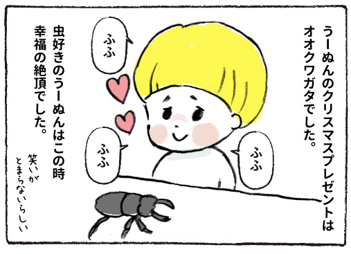 f:id:happyhappysan:20161231221634j:plain