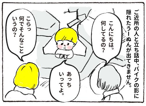 f:id:happyhappysan:20170107225943j:plain