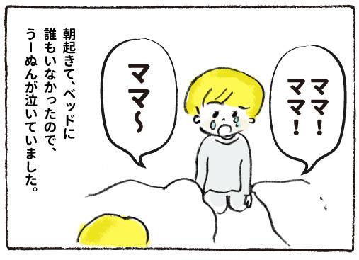 f:id:happyhappysan:20170122065742j:plain