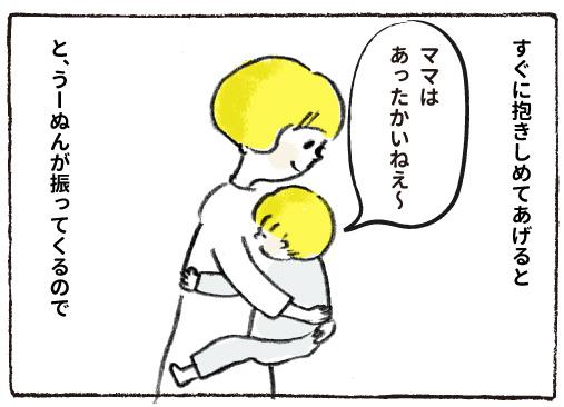 f:id:happyhappysan:20170122065743j:plain