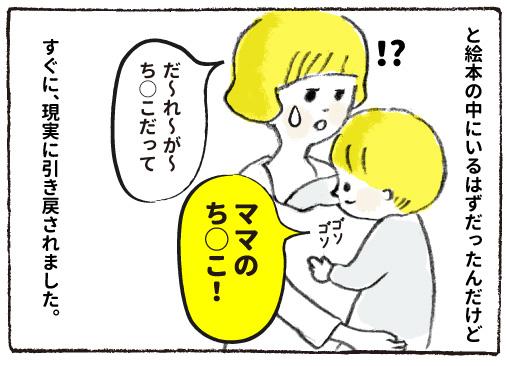 f:id:happyhappysan:20170122134405j:plain