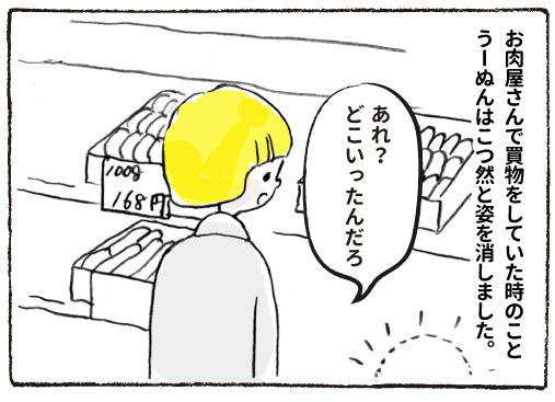 f:id:happyhappysan:20170219013211j:plain