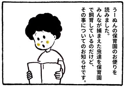 f:id:happyhappysan:20170625020443j:plain