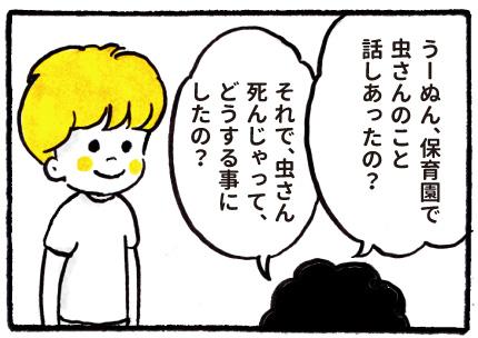 f:id:happyhappysan:20170625020531j:plain