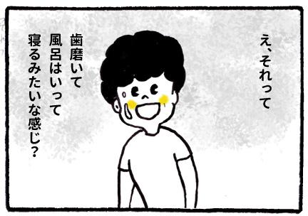 f:id:happyhappysan:20170625020616j:plain
