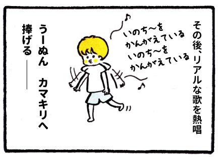 f:id:happyhappysan:20170625020628j:plain
