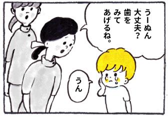 f:id:happyhappysan:20170703102516j:plain