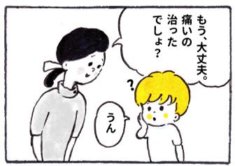 f:id:happyhappysan:20170703102542j:plain