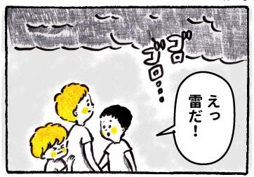 f:id:happyhappysan:20170730001201j:plain