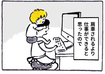 f:id:happyhappysan:20170812063525j:plain