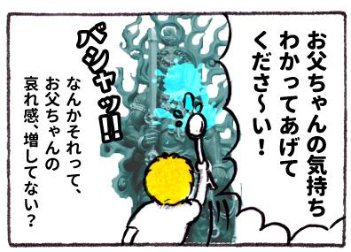 f:id:happyhappysan:20170909004559j:plain