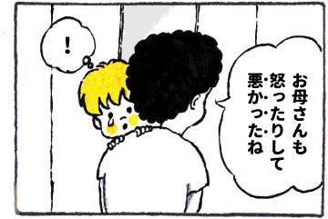 f:id:happyhappysan:20170915232100j:plain
