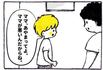f:id:happyhappysan:20170915232134j:plain
