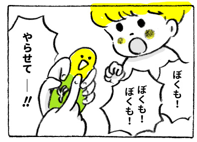f:id:happyhappysan:20170923075323j:plain