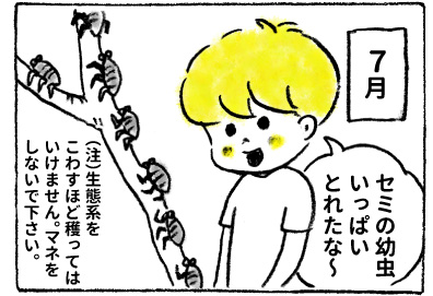 f:id:happyhappysan:20170929110247j:plain