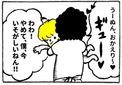 f:id:happyhappysan:20171006235018j:plain