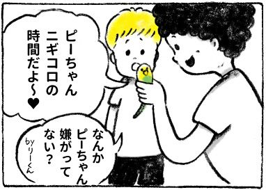 f:id:happyhappysan:20171014004658j:plain
