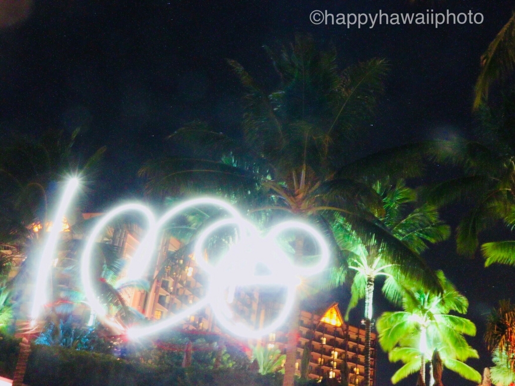 f:id:happyhawaiiphoto:20171105234617j:plain