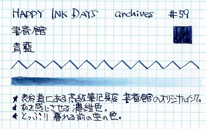 f:id:happyinkdays:20170529053902j:plain