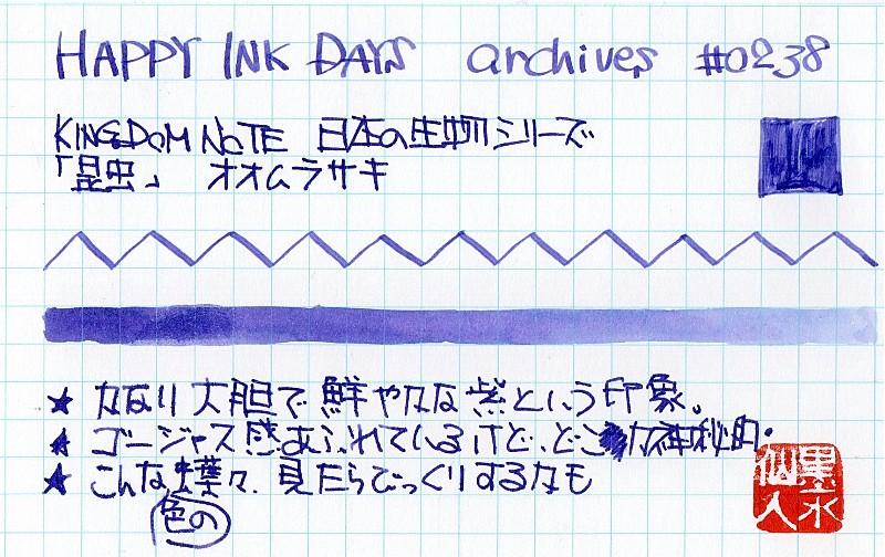 f:id:happyinkdays:20171123095220j:plain