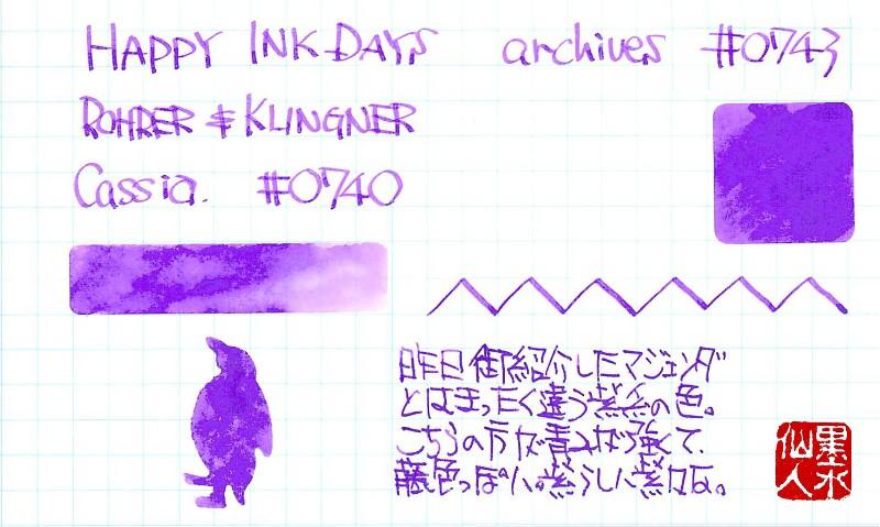 f:id:happyinkdays:20190417062617j:plain