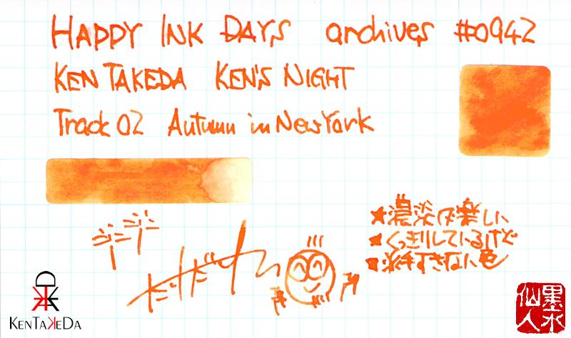 f:id:happyinkdays:20200108121942j:plain