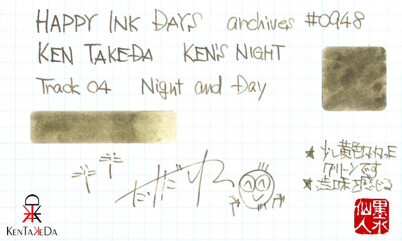f:id:happyinkdays:20200708135402j:plain