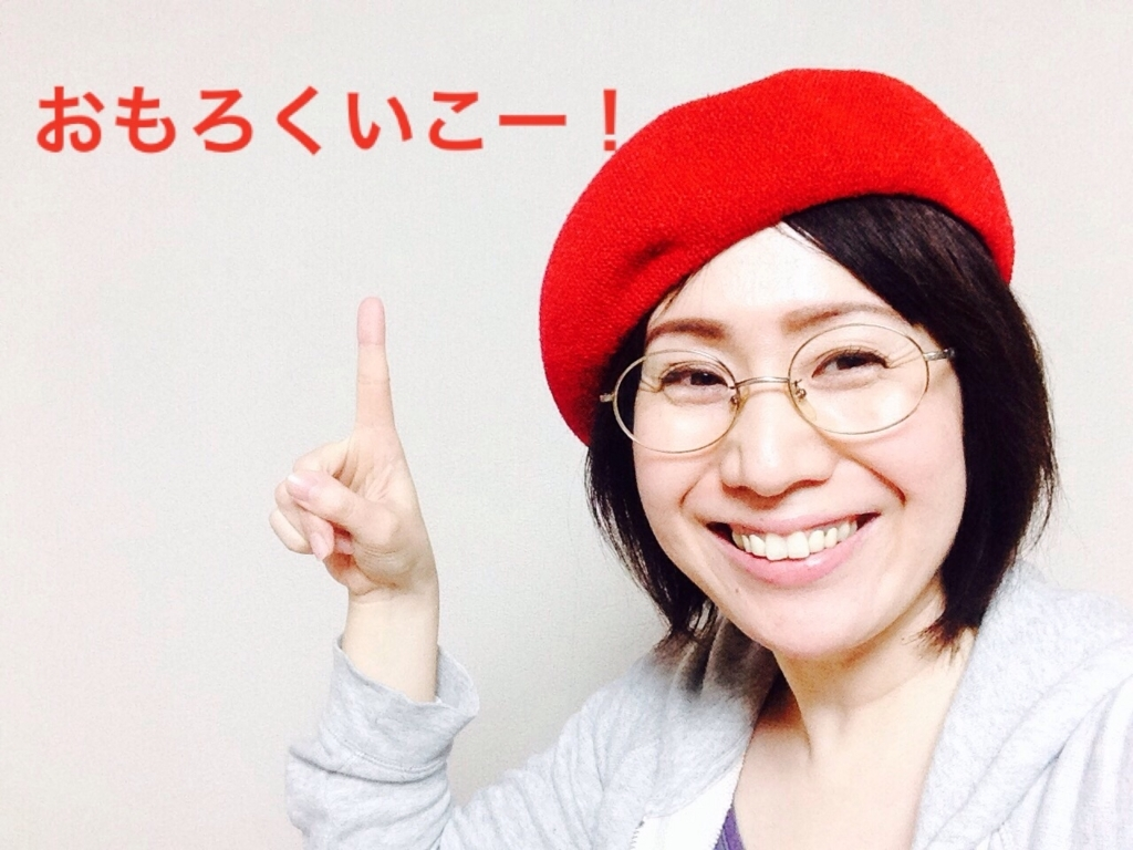 f:id:happykazoku:20170708195756j:plain