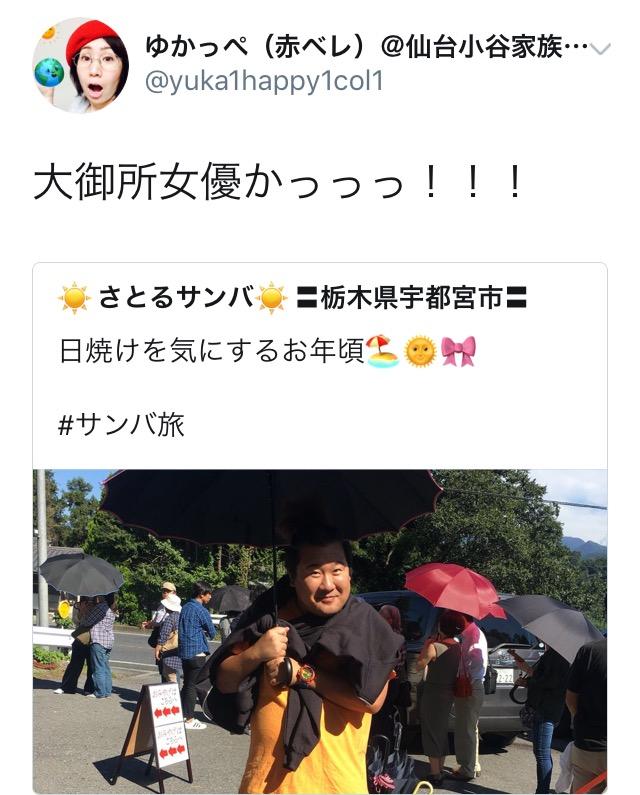 f:id:happykazoku:20171001170658j:plain
