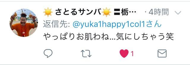 f:id:happykazoku:20171001170722j:plain