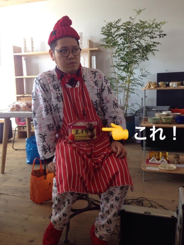 f:id:happykazoku:20171015170057j:plain