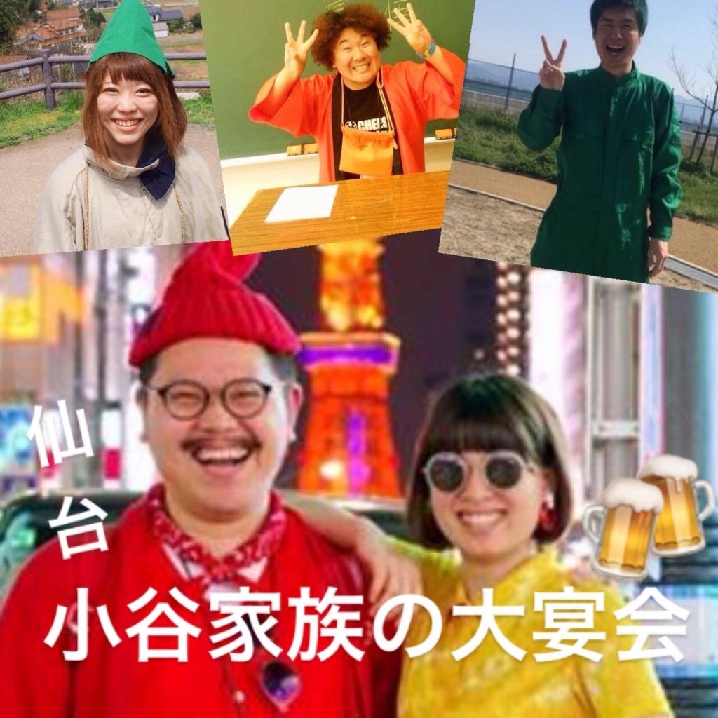 f:id:happykazoku:20171021142412j:plain