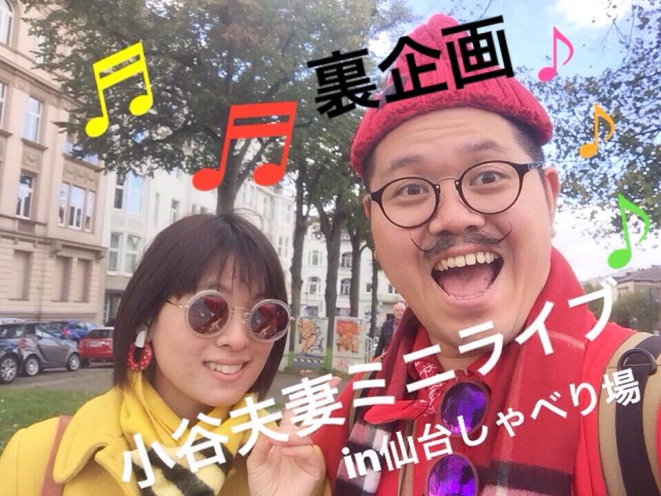 f:id:happykazoku:20171105111900j:plain